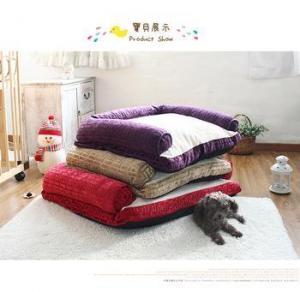 China Modern luxury pet bed supplier/dog sofa wholesale/cat nest on sale