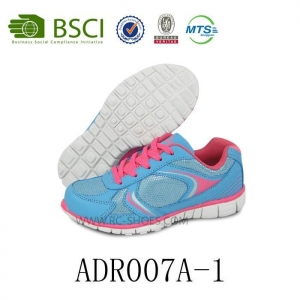 China 2017 New Style Colorful Kids' Running Shoes for Kids Training Shoes on sale