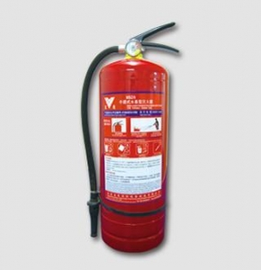 China Water Base Extinguisher on sale