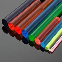 China acrylic rods in solid color on sale