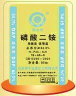 China DI-AMMONIUM PHOSPHATE(DAP) on sale
