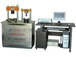 China Cement Flexural and Compression Testing Machine (Computer Controlled) on sale