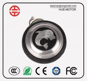 China HHJ BLDC Hub Motor for Balance Car on sale