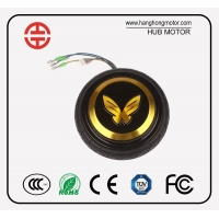 China HHJ Small Electric Hub Motor on sale