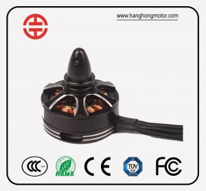 China HHJ Drone Brushless 2300KV Motor on sale