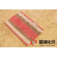 China Two Tone Chenille Carpet on sale