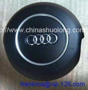 China audi q5 steering wheel airbag covers on sale