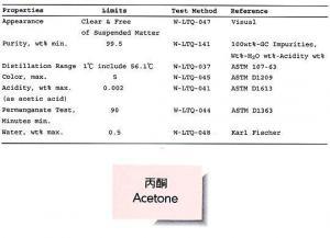 China Aldehyde & Ketone Acetone on sale