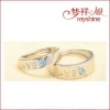 China ally express cheap wholesale silver Jewelry couple ring for sale