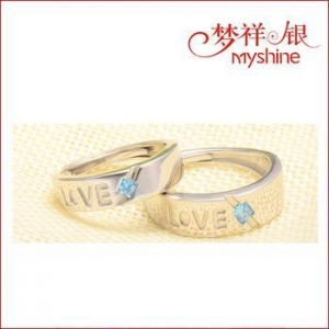 China ally express cheap wholesale silver Jewelry couple ring on sale