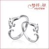 China Latest Designs SilverJewelry Wedding Ring for sale