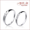 China Myshine wholesale sterling silver ring mountings latest silver ring design for sale