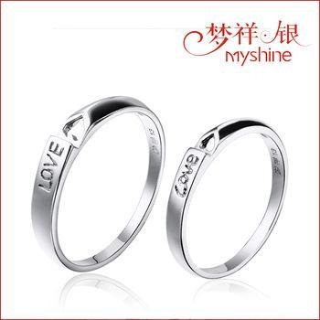 China Myshine wholesale sterling silver ring mountings latest silver ring design