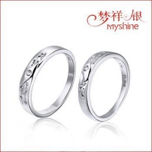 China Myshine china manufacturer mens jewelry heart ring value 925 silver ring on sale