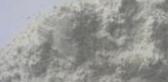 China L-Lactic dehydrogenase on sale