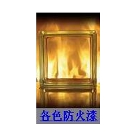 Fire paint coating of of all kinds