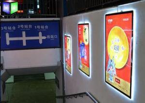 China Single Sided Photo Frame Light Box Acrylic Lightbox A2 High Brightness on sale
