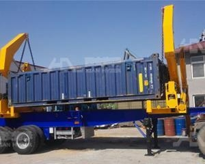 China Container Side Loader on sale