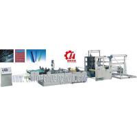 CH-ZIP-45 Plastic Zipper Extruder Machinery