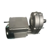 China Geared Motor Electric 220V for Cement Mixer for sale