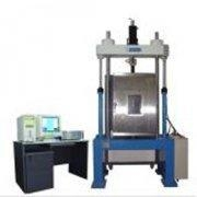China YZM-T dynamic fatigue test machine for asphalt mixture on sale