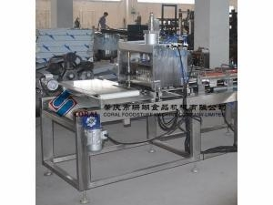 China Wafer Cutter and Separator on sale