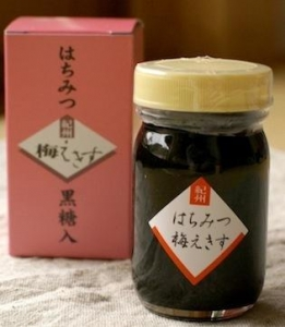 China Honey Plum Extract on sale