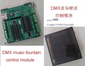 China High nozzle Multilingual DMX music fountain software on sale