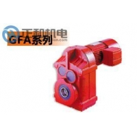China G Series Helical Gear Motor on sale