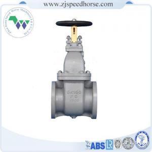 China Marine Cast Iron Globe Valves JIS F7363 on sale