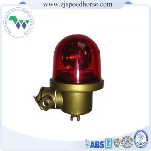 China Marine Revoling Light TH18 on sale