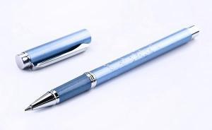 China Fine Tip 0.7mm Metal Gel Pen on sale