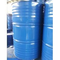 China Iso Decyl Alcohol Ethoxylate C10-3、5、7、9 on sale