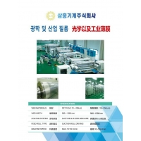 China Optical thin film and lithium battery coating machine on sale