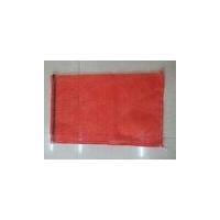 China PP leno onion mesh bag for sale on sale