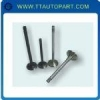China MITSUBISHI 4G82 Engine component intake valve and exhaust valve IN:MD113238 EX:MD113230 for sale