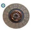 China 395mm clutch disc disco de embrague for Yutong Jinglong Higher bus truck for sale