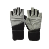 China Weight Training Gloves FG04 Dumbbell Lifting Gloves with Wrist Support Men Gym Gloves for sale