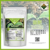 Fertilizer RAMBO A3 Root development Seedlings category