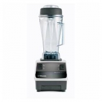 Vitamix 748 Drink Machine 2 Speed Blender 64oz Container