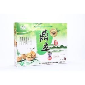 China Green organic walnut in shell on sale