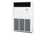 China HASN Series Air Cooled Floor Standing Air Conditioning Unit (Compressor in Indoor Unit) on sale