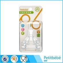 China Petitbebe Free Flow Cross Hole Baby Feeder Feeding Bottle Nipple on sale