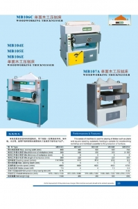 China METALWORKING MACHINES WOODWORKING THICKNESSER on sale