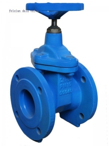 China Gate Valve Product name:F4 Resilient Gate Valve on sale