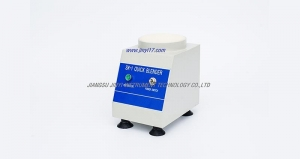 China Vortex Mixer SK-1 Laboratory Vortex Mixer on sale