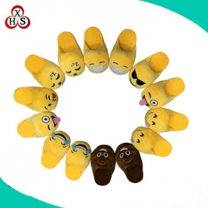 China Boys and Girls Unisex Non-slip Cartoon Shoes Smiley Face Cheap Plush Emoji Slippers on sale