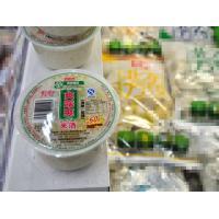 High Barrier Plastic Lidding Film Food Packaging Vacuum