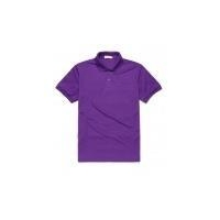 Customized Polo T-shirt For Men