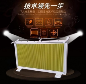 China Electric Melting Furnace Contact Now Jiuchen Energy saving Electric Heater on sale
